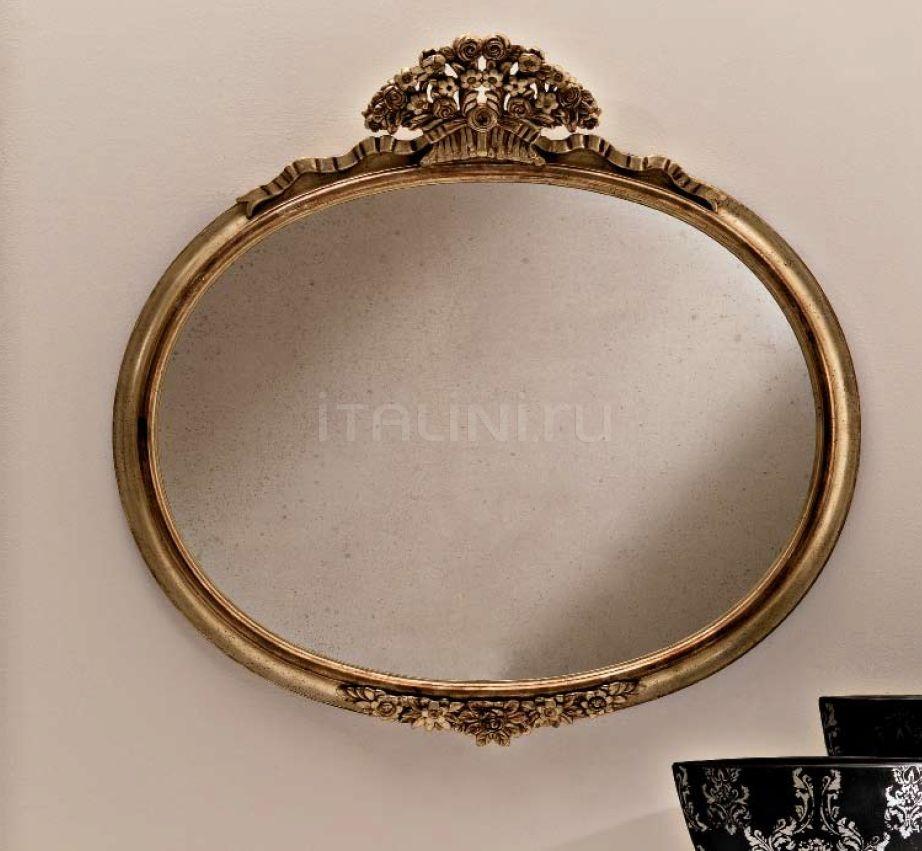 Настенное зеркало 3512 Silvano Grifoni