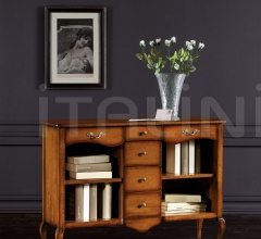 Libreria Old Castle drawers