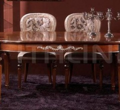 945 Table